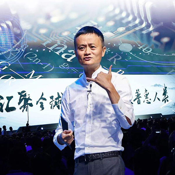 Jack Ma Speech 2017: Alibaba Should be an Engine of Innovation for China and the World