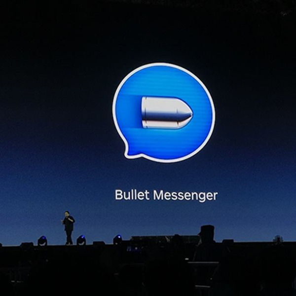 Will Bullet Messenger be the next WeChat in China?