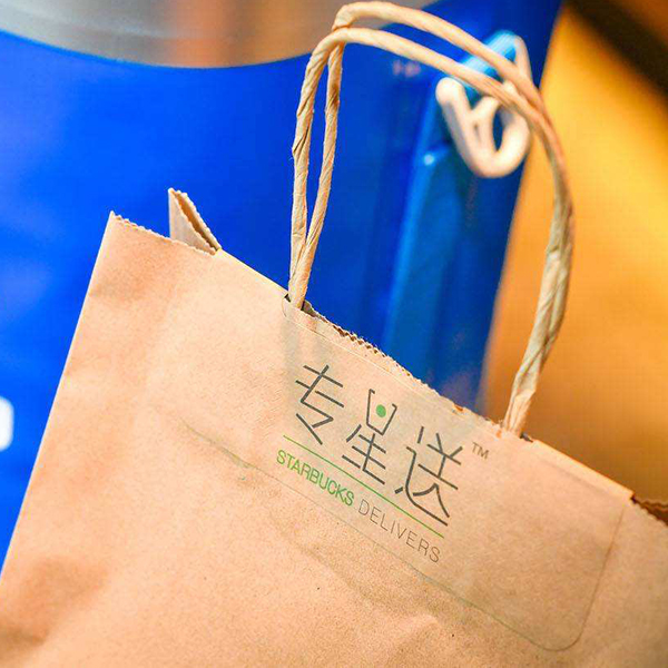In collaboration with Alibaba, Starbucks is starting to deliver coffee in China