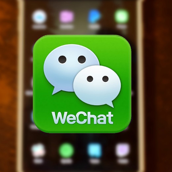 Tencent's WeChat: The changes in 2018 and the new trends in 2019