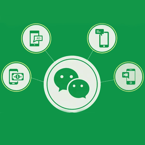 Top 7 successful marketing campaigns you should know on WeChat