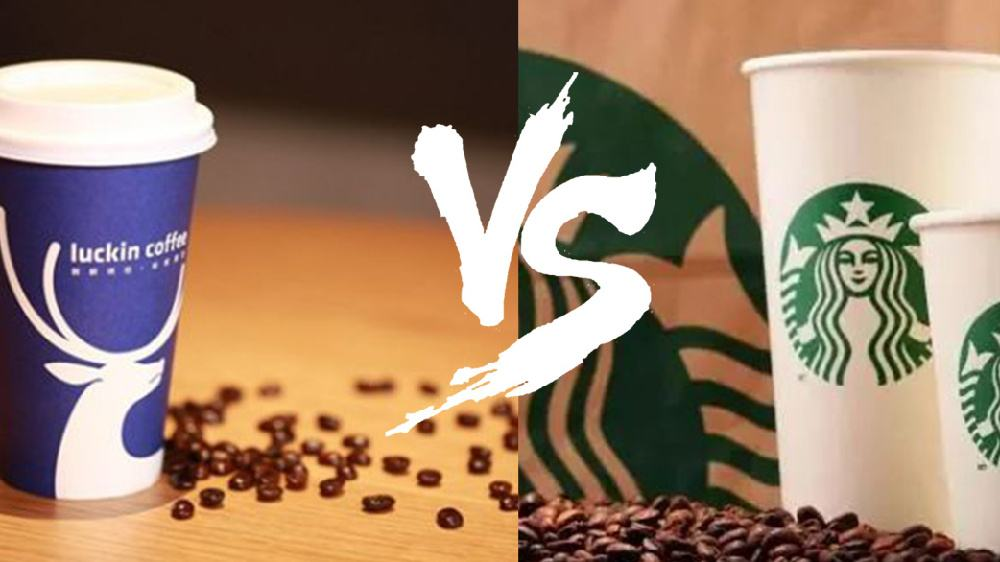 Will Luckin Coffee overtake Starbucks in China?