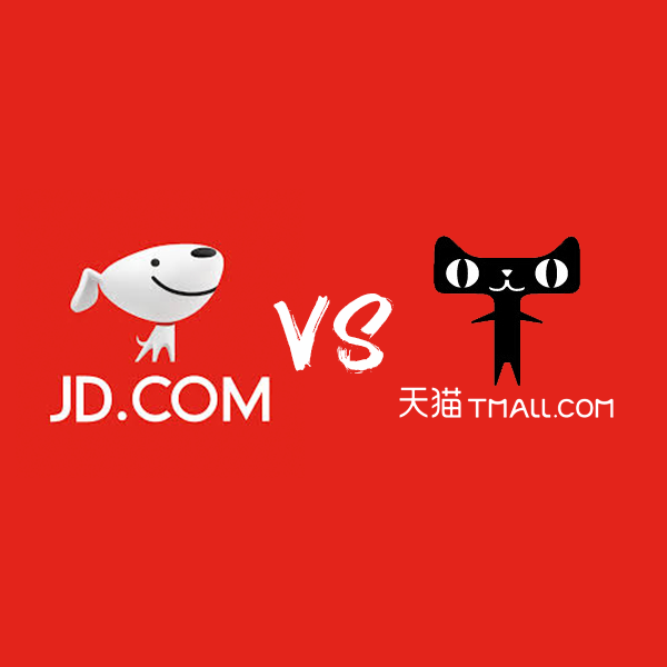 618 Shopping Festival, the Mid-Year Battleground Between Tmall and JD.com