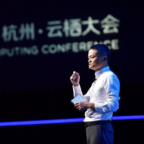 What is Alibaba's Future Focus on its Technology Development?