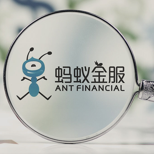 Ant Financial's Technology Brings New Opportunities to Small Businesses in China