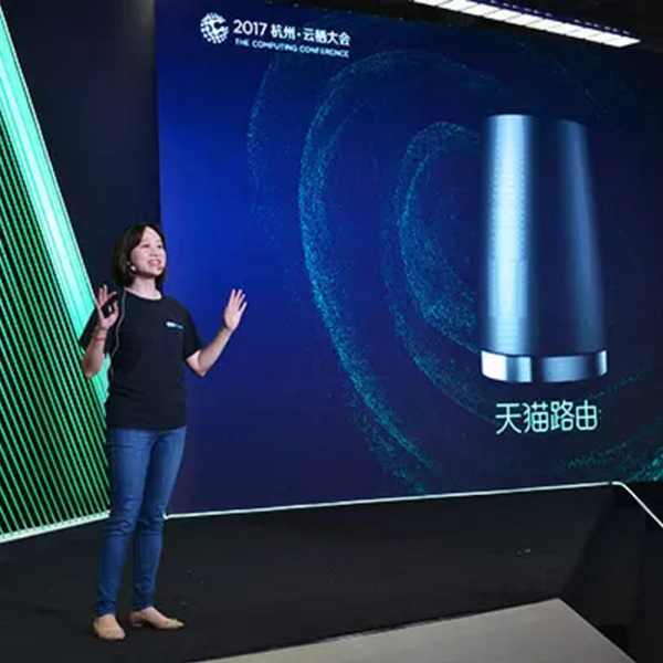 Why Alibaba Made the Router and AR Platform?