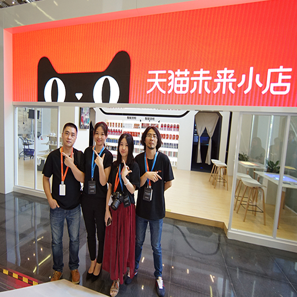 Will Tmall Store be a Revolution to Traditional Convenience Stores?