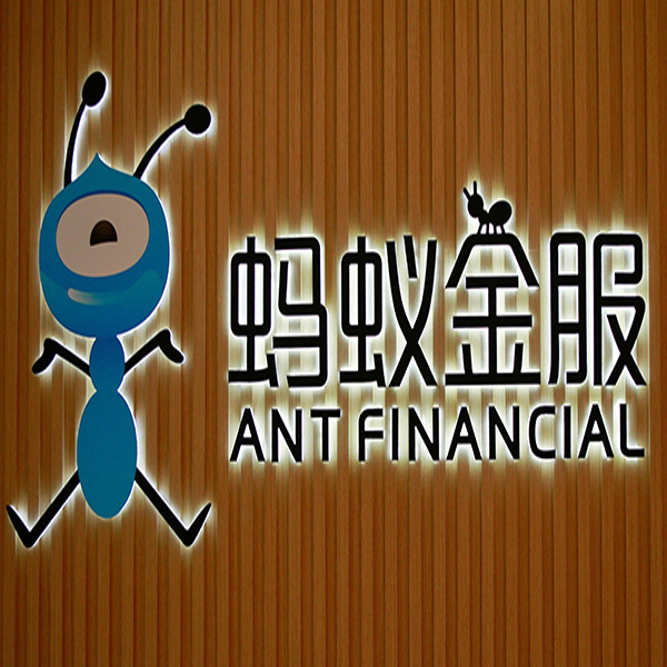 What is the BASIC Strategy in the Ant Financial's Technology?