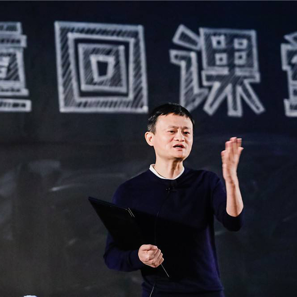 Jack Ma Returns to the Education Field After Alibaba Group