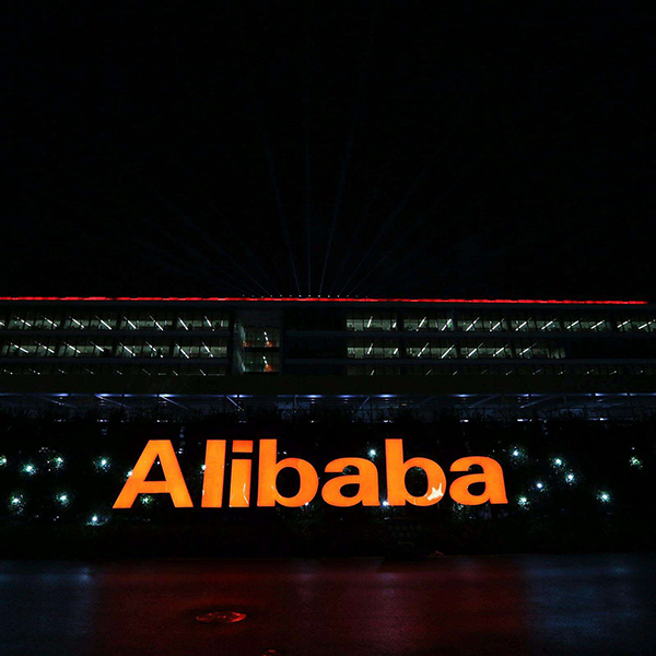 How Did Alibaba Founder Jack Ma Start Up Alibaba Group?
