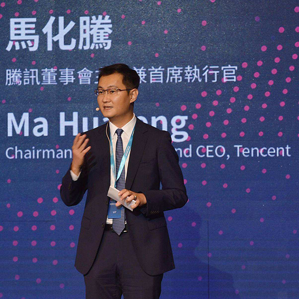Pony Ma Speech 2017: Tencent is Approaching the Technology of the Future