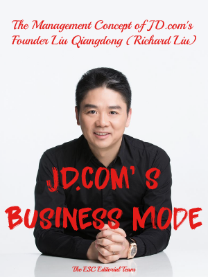 The Management Concept of JD.COM's Founder